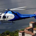 Аренда Leonardo Helicopters AW119 Kx на бейсбольный матч