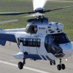 Аренда Airbus Helicopters H215 на бейсбольный матч